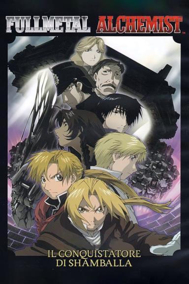 Poster Fullmetal Alchemist - The Movie: Il conquistatore di Shamballa