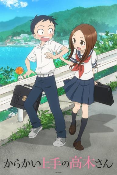 Poster Karakai jozu no Takagi-san