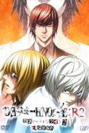 Poster Death Note: デスノート