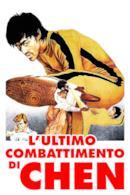 Poster L'ultimo combattimento di Chen