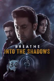 Poster Breathe - Nell'ombra