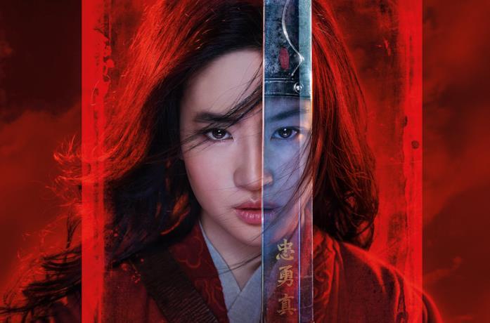 La protagonista Hua Mulan nel poster del film