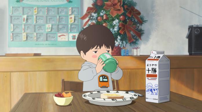 Kun fa colazione