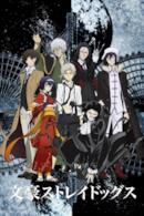 Poster Bungou Stray Dogs