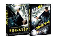 Liam Neeson - Non-Stop [Edizione: Giappone]