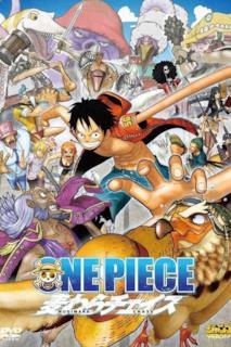 Poster One Piece 3D: L'inseguimento di Cappello di Paglia