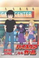Poster ハイスコアガール EXTRA STAGE