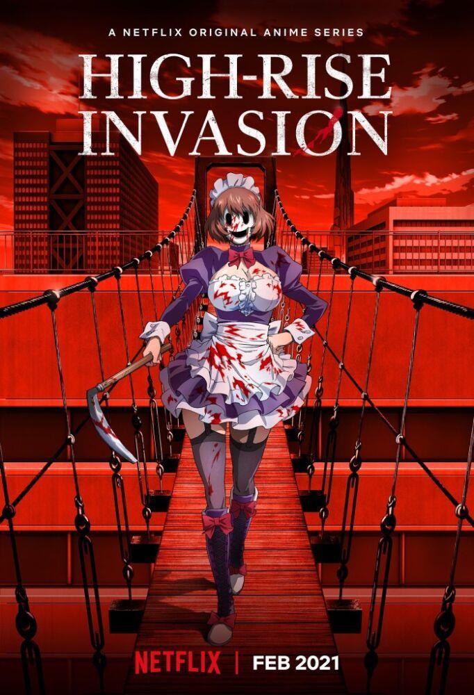 High-Rise Invasion anime Netflix