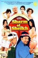 Poster Sharm El Sheikh - Un'estate indimenticabile