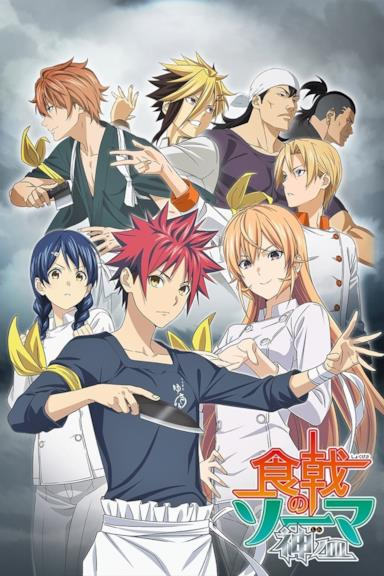 Poster Food Wars!: Shokugeki no Soma