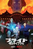 Poster Bright - Samurai Soul