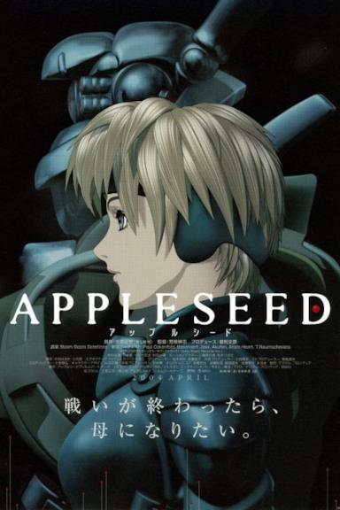 Poster Appleseed - Appurushido
