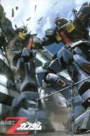 Poster Mobile Suit Z Gundam