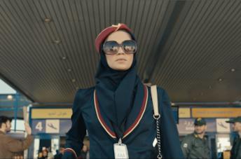 Tehran, il thriller di Apple TV+: trailer, trama e cast