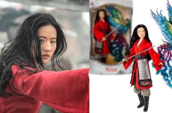 La splendida bambola edizione limitata di Mulan