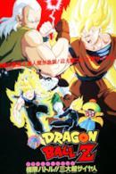 Poster Dragon Ball Z - I tre super Saiyan
