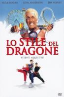 Poster Lo stile del dragone