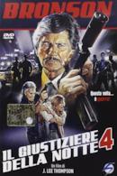 Poster Il giustiziere della notte 4