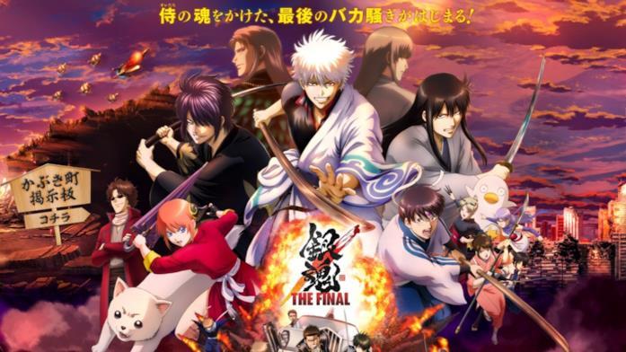 Gintama The Final film