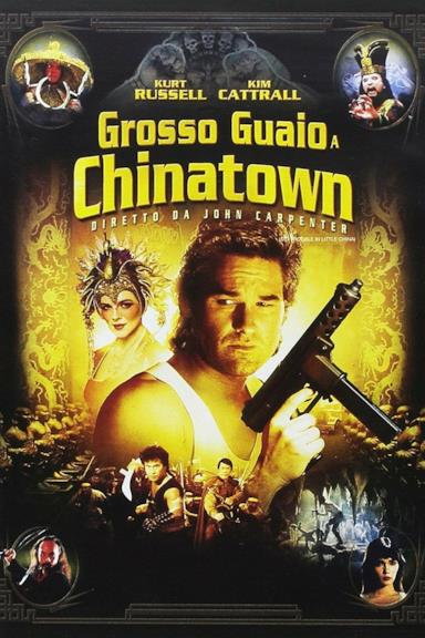 Poster Grosso guaio a Chinatown