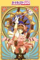 Poster Pesca la tua carta Sakura