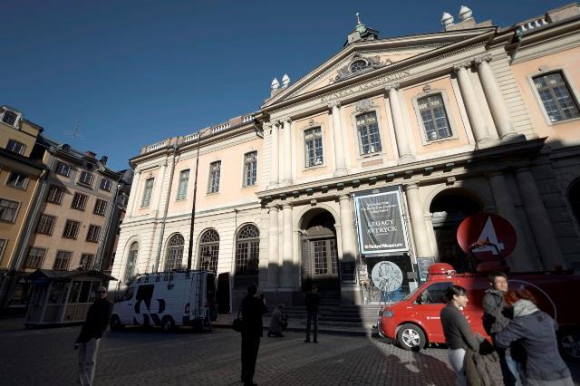 Palazzo Academy premio Nobel