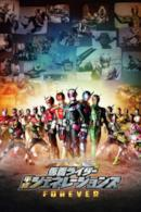 Poster 仮面ライダー平成ジェネレーションズFOREVER