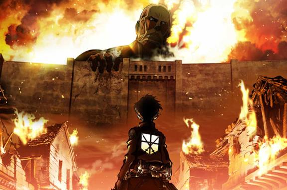 Attack on Titan cover