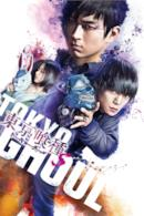 Poster Tokyo Ghoul 'S'
