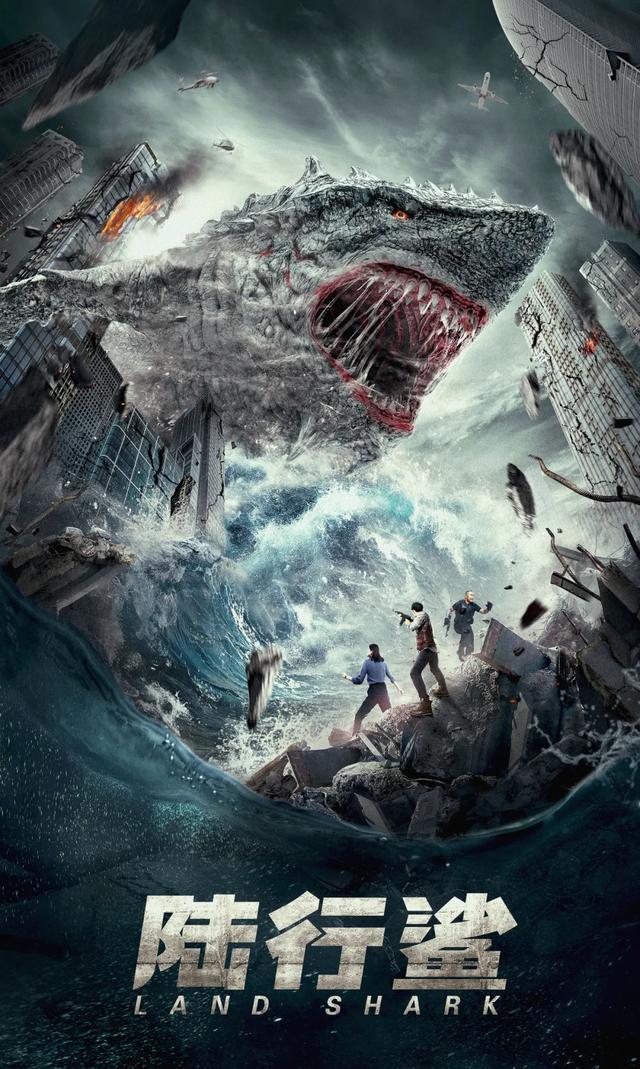 Il poster del film Land Shark
