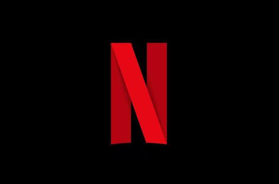 Il logo del servizio Netflix
