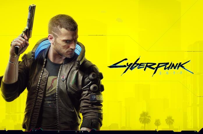 Immagine promozionale di Cyberpunk 2077