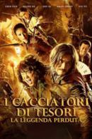 Poster I cacciatori di tesori - La leggenda perduta