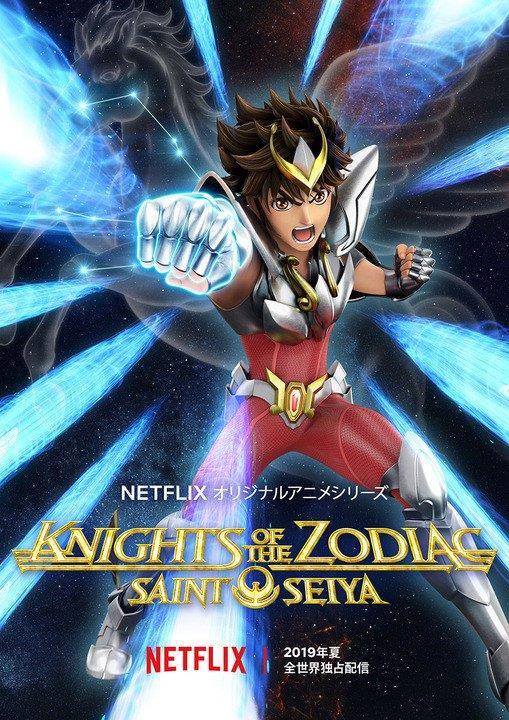 I Cavalieri dello Zodiaco CG serie