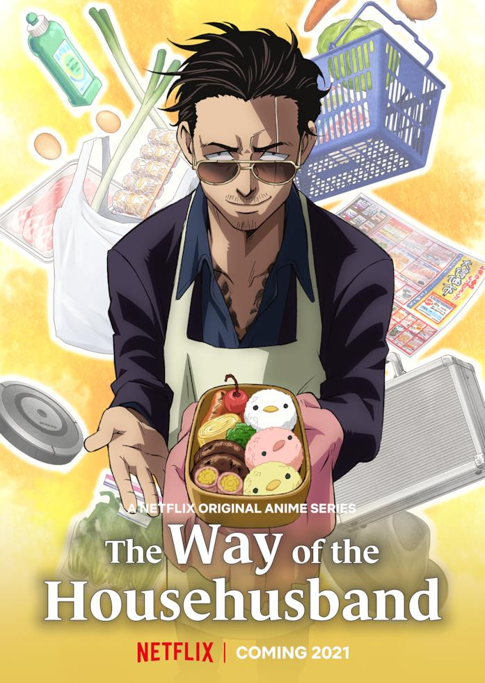 The Way of the househusband poster