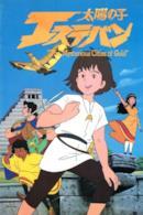 Poster Esteban e le misteriose città d'oro