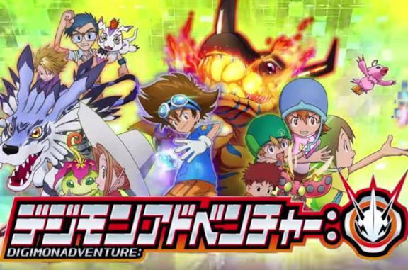 Digimon: un trailer annuncia un reboot del primo storico anime
