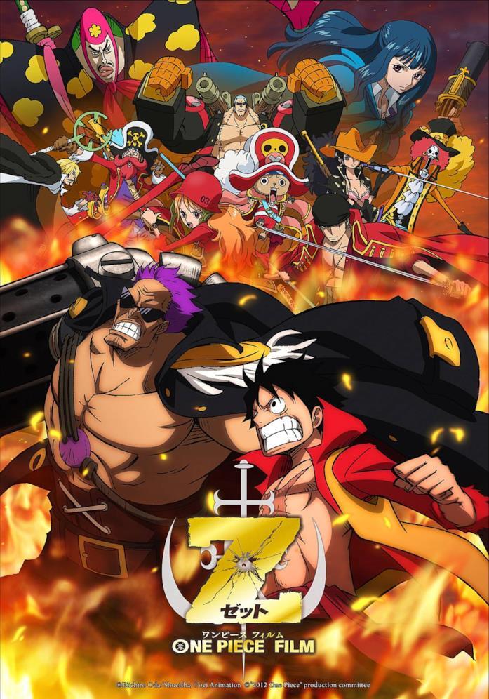 One Piece Z the movie