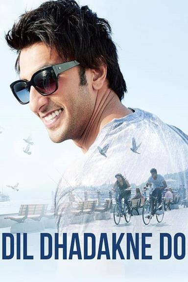 Poster Amore in alto mare