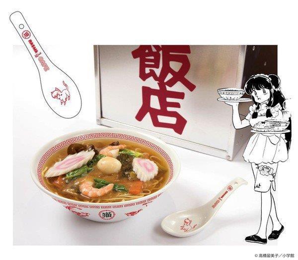 Ramen a tema per festeggiare il 30º anniversario del manga