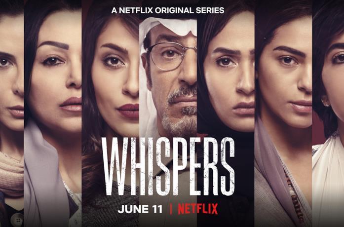 Il cast nel poster di Whispers