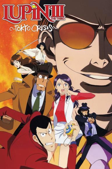 Poster Lupin III: Tokyo Crisis - L'unione fa la forza