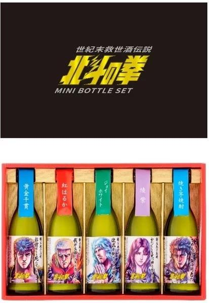 Il set di bottiglie dedicate a Kenshiro, Raoul e gli altri
