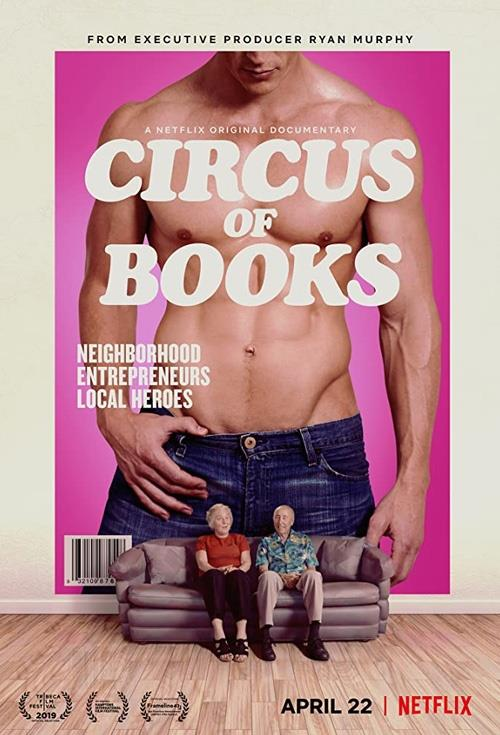 Il poster di Circus of Books