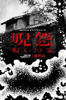 Poster JU-ON: Origins