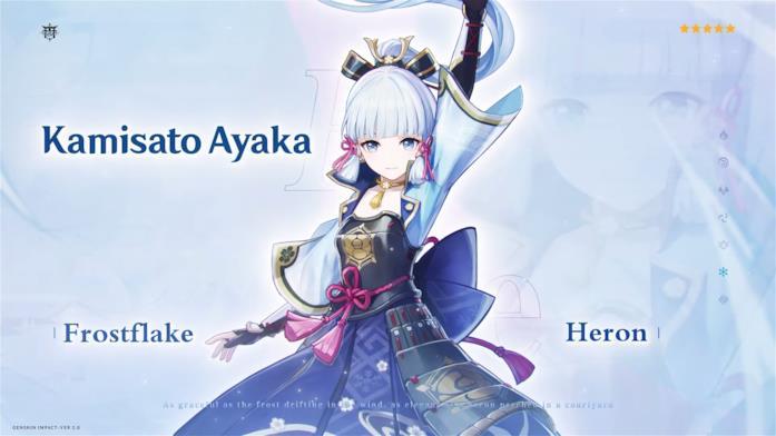 Kamisato Ayaka, un nuovo cryo 5 stelle