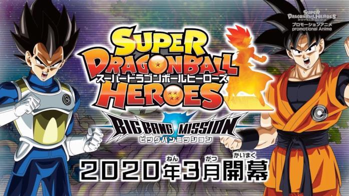 Anime Dragon Ball Heroes