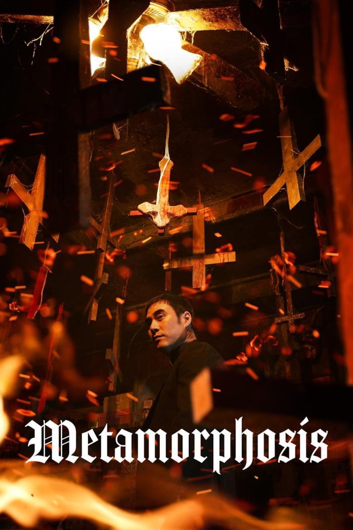 Bae Seong-woo nel poster di Metamorphosis
