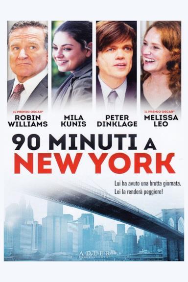 Poster 90 minuti a New York