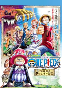 Poster One Piece: Il tesoro del re